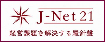 J-Net21
